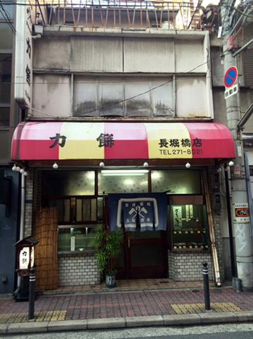 1118店
