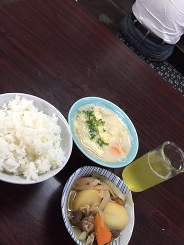 1126定食
