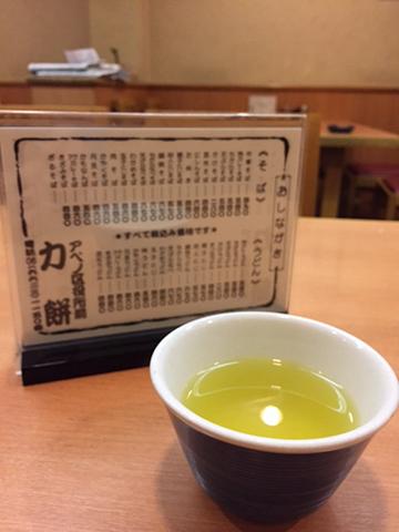 1128茶