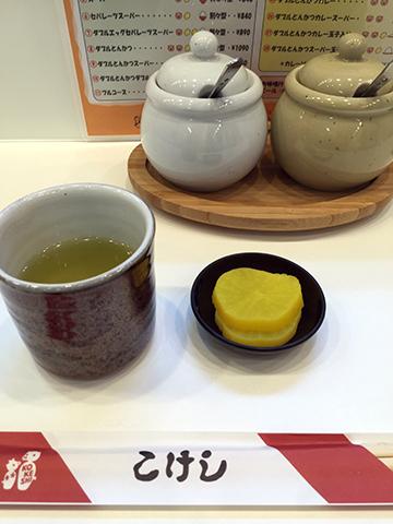 1129茶