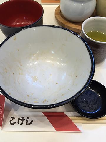1129鉢