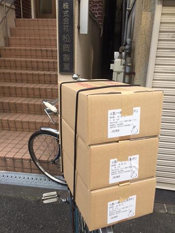 1206自転車