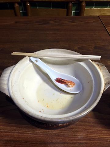 1208土鍋