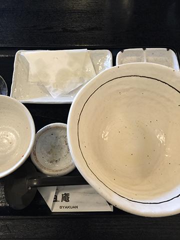 1209鉢