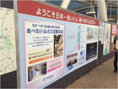 阪堺電車270510_05