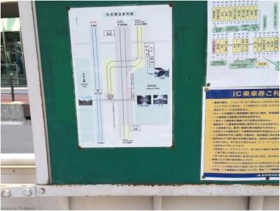 阪堺電車270510_11