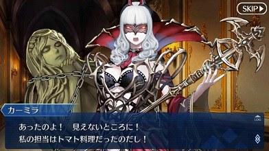 血塗れトマトの女王