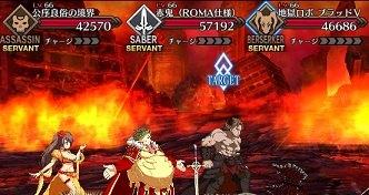 無間地獄1