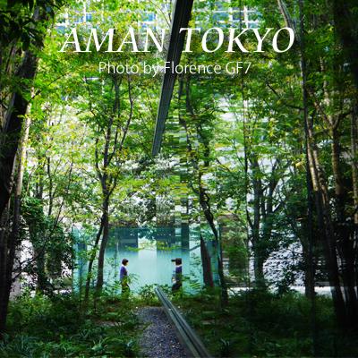 アマン東京151102