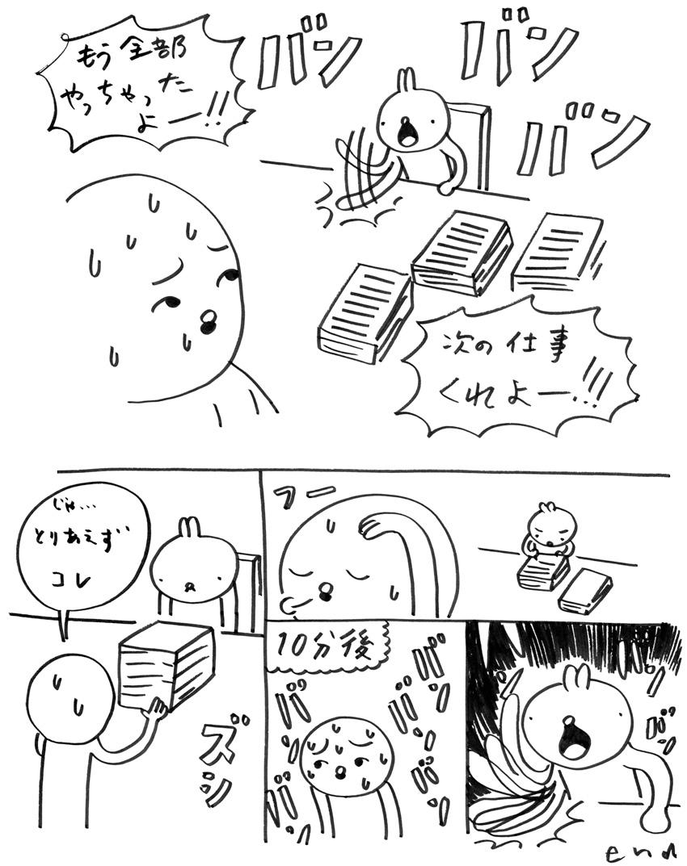 151026_banbanban.jpg