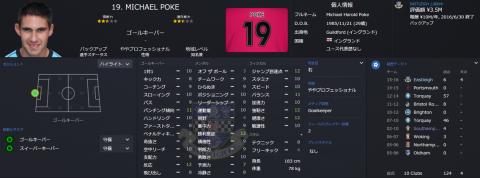 2015_01_Poke,Michael