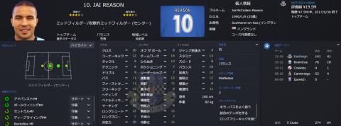 2015_19_Reason,Jai