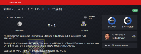 SnapCrab_Football Manager 2016_2016-3-30_22-56-0_No-00