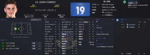 2016_07_Conroy,Dion