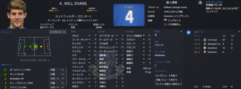 2016_10_Evans,Will