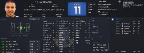 2016_18_Reason,Jai