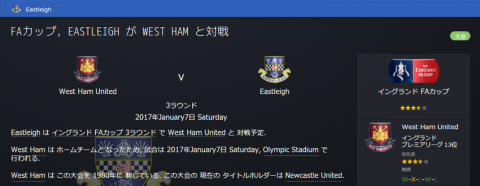 SnapCrab_Football Manager 2016_2016-4-5_0-54-8_No-00