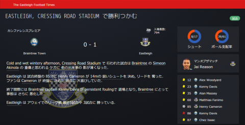 SnapCrab_Football Manager 2016_2016-4-5_8-3-11_No-00