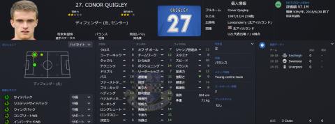 2017_05_Quigley,Conor