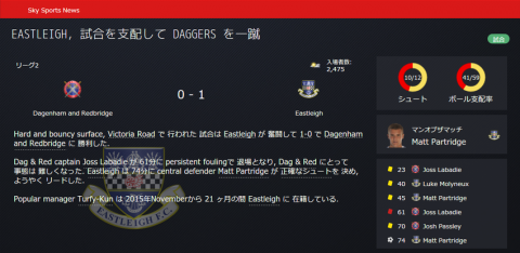 SnapCrab_Football Manager 2016_2016-4-10_4-49-9_No-00