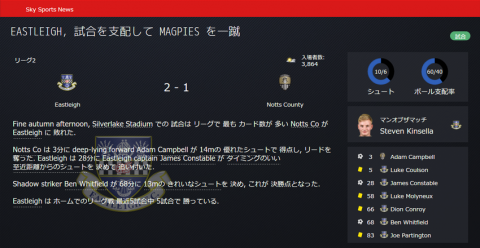 SnapCrab_Football Manager 2016_2016-4-12_8-57-1_No-00