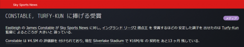 SnapCrab_Football Manager 2016_2016-4-15_22-9-42_No-00