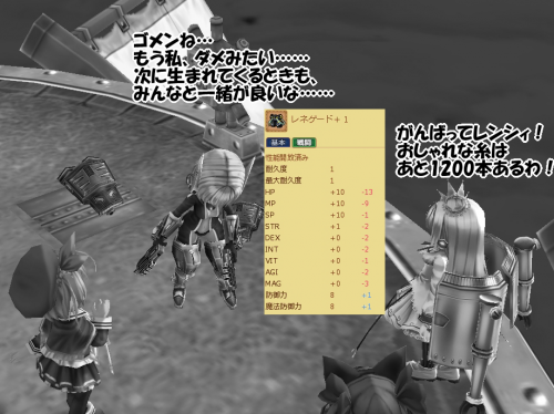 ss20151203_164228.png