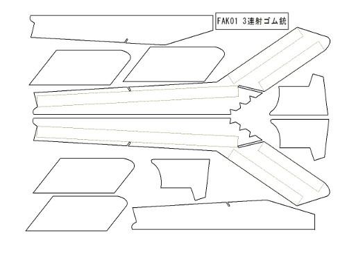 sP1220151sb.jpg