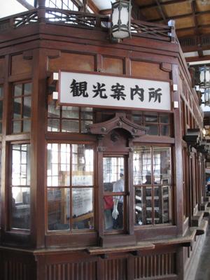 鰐淵寺と旧大社駅26