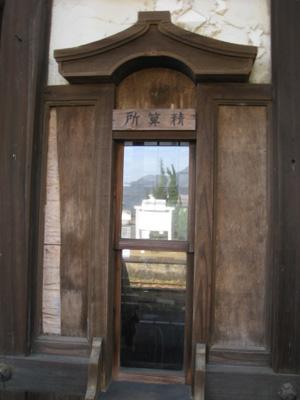 鰐淵寺と旧大社駅35