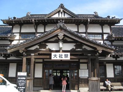鰐淵寺と旧大社駅38