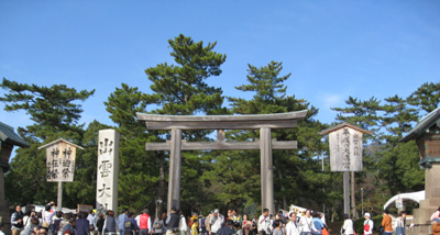 鰐淵寺と旧大社駅41