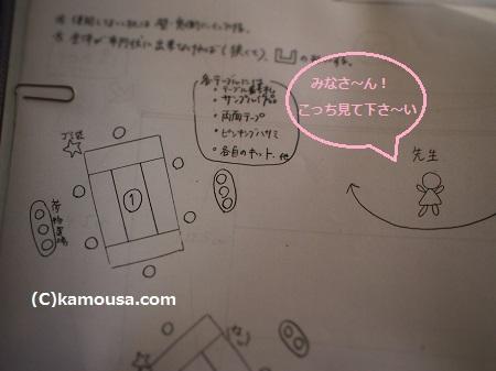 blog1029 (3)