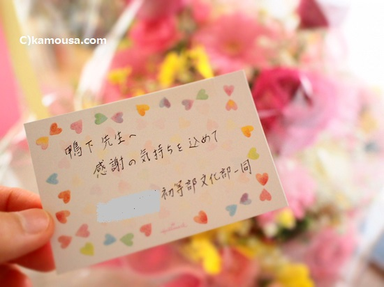 blog1109 (6)