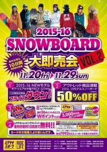 20151121115043b74.jpg