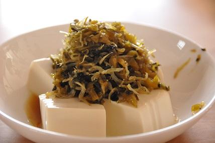 1128高菜とちりめん雑魚の醤油炒め豆腐のせ