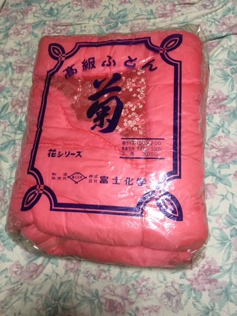 昭和の洋布団19