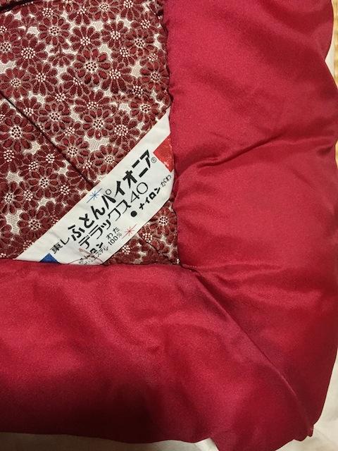 昭和の洋布団34
