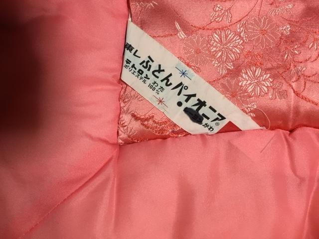 昭和の洋布団82