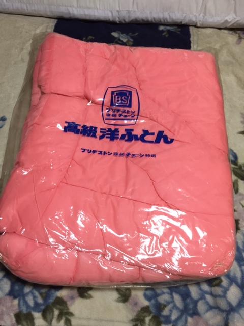 昭和の洋布団93
