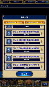 FFGM10