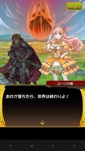 オオカミ姫3