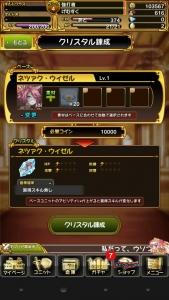 オオカミ姫6