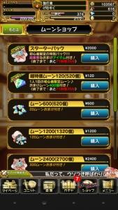 オオカミ姫7