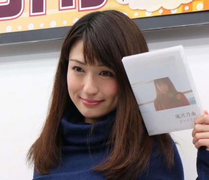 20151227-geinou-takizawa--ogp_0_20151227200623s1.jpg