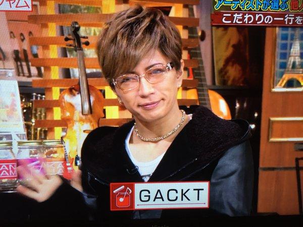 gajgakjie5299.jpg