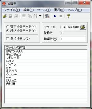IMG_4979aaa.jpg
