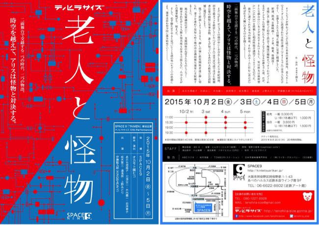 201508201103667ab.jpg