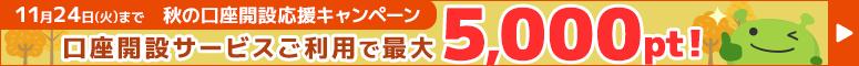 20151118_top_775.png