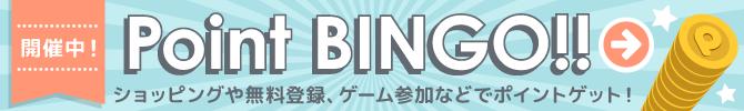 bingo_bnr_670100.png